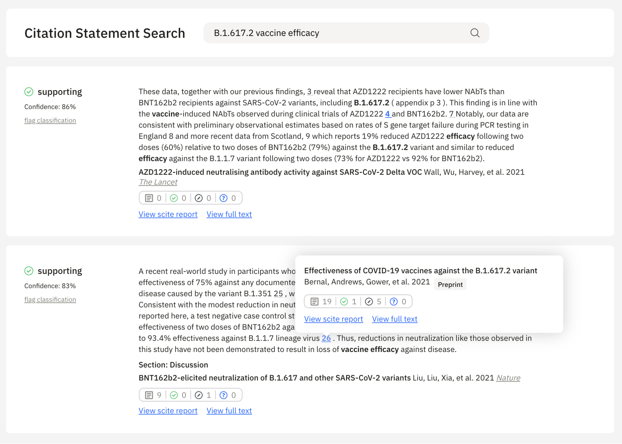 Example of a citation statement search showing a search for vaccine efficacy.